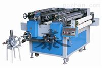 【供应】1-6色水性印刷设备,上光机,模切,开槽,粘箱,堆叠