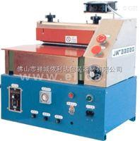 热熔胶布机JW3368G