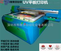 小型DIY手机壳打印机/PVC彩印机/移动电源打印机/创业设备