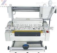 子旭ZX-JB-5手动型桌面无线胶装机