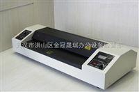 普瑞摩斯RSL-450T大幅面多功能电子塑封机,进口塑封机,厂家直销