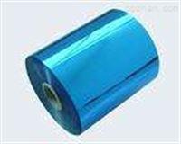 江阴厂家定做乳液盖/铝制电化铝盖/洗面奶软管盖 氧化铝盖