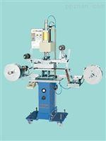 供应金玉兰JLM-104JLM系列 多元烫印机