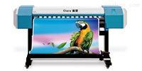 进口日本武藤高精度户内写真机 户外写真机打印画面,数码快印