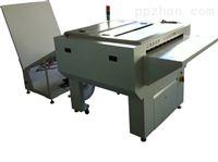 专业生产SH-A新型冲版机胶印机