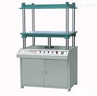 发热贴压平机暖宝宝整平机生产厂家暖贴整平机
