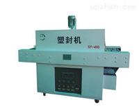 供应BS600门窗收缩机 玻璃热塑封膜机 木门热收缩机 相框热塑封机