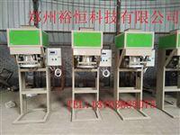 50公斤大米定量包装秤 小麦种子自动称重包装机厂家