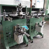 圆面暖水瓶丝印机300行程丝网印刷机生产家