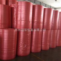 厂家直销防静电气泡膜 电子产品包装材料 耐磨损包装气垫膜