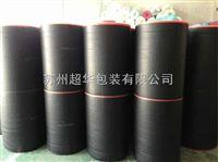 黑色导电膜复合红色气泡膜 导电效果显著 可免费试样导电气泡膜