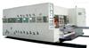 苏州华殷包装机械  全自动水墨印刷模切机开槽机