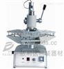 漳州依利达:多功能封盖机自动旋盖机