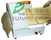 驻马店依利达ELD-400A纸箱碎纸机