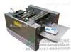 DDD-13开封依利达自动批号钢印打码机
