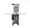 供应连续式小袋粉剂包装机智能型粉剂包装机