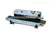 TL-1000罗村依利达连续式封口印字机