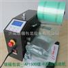 缓冲气泡袋/缓冲气柱供应商-济南瑞福