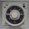 -OMRON时间继电器,销售日本欧姆龙时间继电器