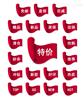 【供应】PET标签纸