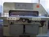 【供应】CB-650H+全自动切纸机/无线胶装机/腹膜机
