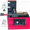 ELD-14CELD-14C电动油墨移印机