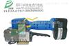 EEE-160EEE-160手提式充电式塑钢带打包机