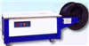 ZJ-1-2捆扎机打包机、pet离型膜打包捆扎机
