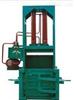 玉米秸打捆机 秸秆打捆机 玉米秸压缩机 秸秆液压打包机