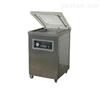 批发供应多功能茶叶包装机/茶叶连续包装机/袋装茶叶包装机