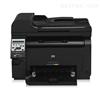 批发全新施乐M158f多功能一体机打印复印扫描传真办公打印机