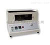 防护服热传导测试仪-织物热传导测试仪-织物热传导性能测试仪