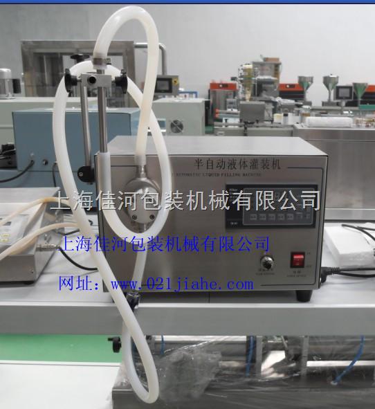 SF-1-1-SF-1-1型半自动液体灌装机、饮料、食品灌装